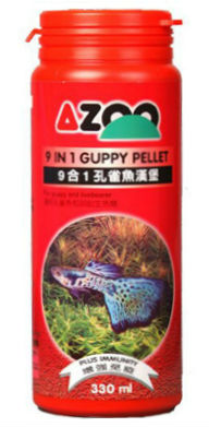 AZOO Guppy Vitamins with Glucan designed for breeders